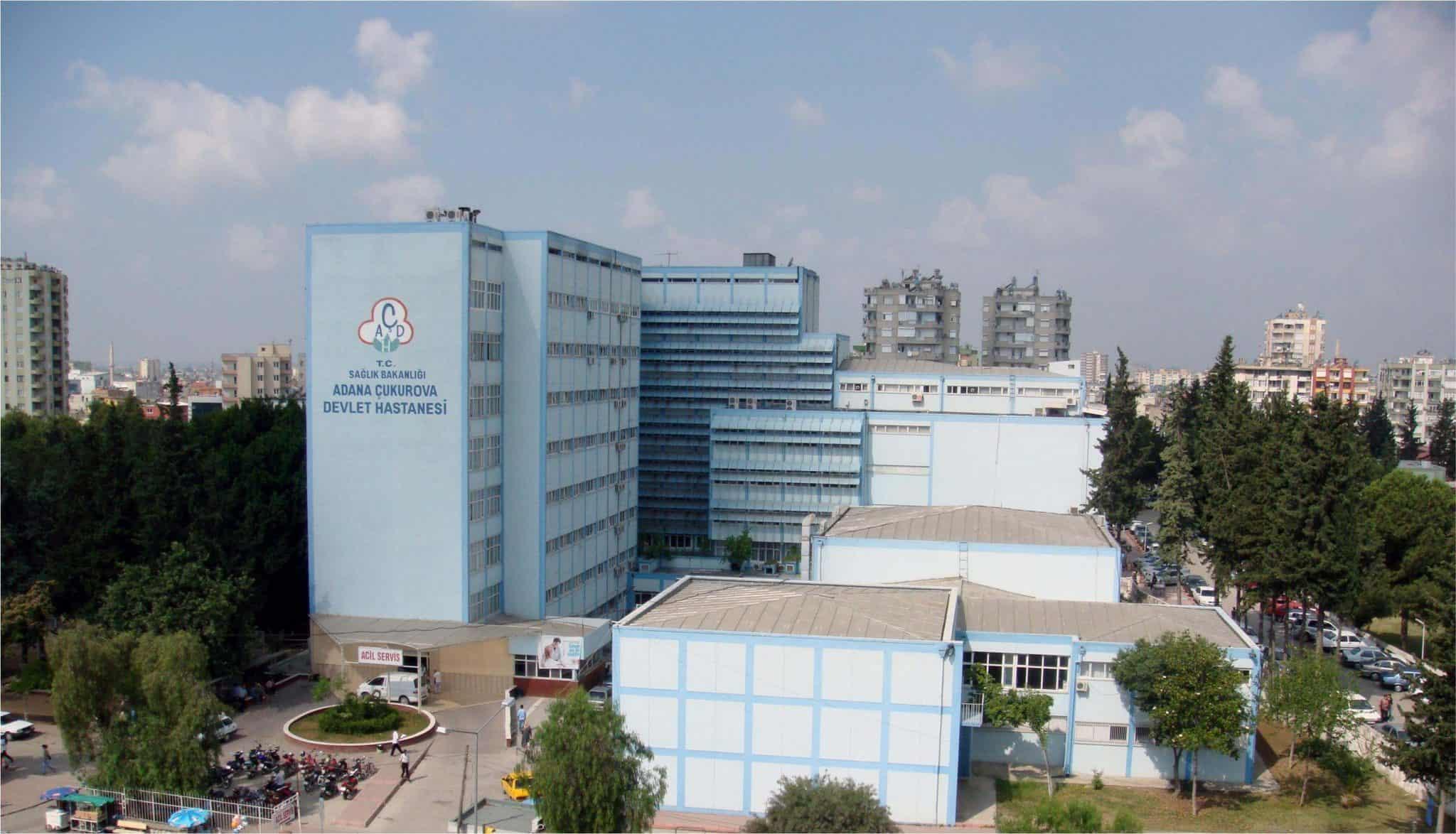 Dr. Aşkım Tüfekçi Devlet Hastanesi