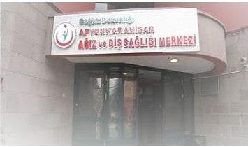 Photo of MHRS AFYONKARAHİSAR AĞIZ VE DİŞ SAĞLIĞI MERKEZİ RANDEVU ALMA