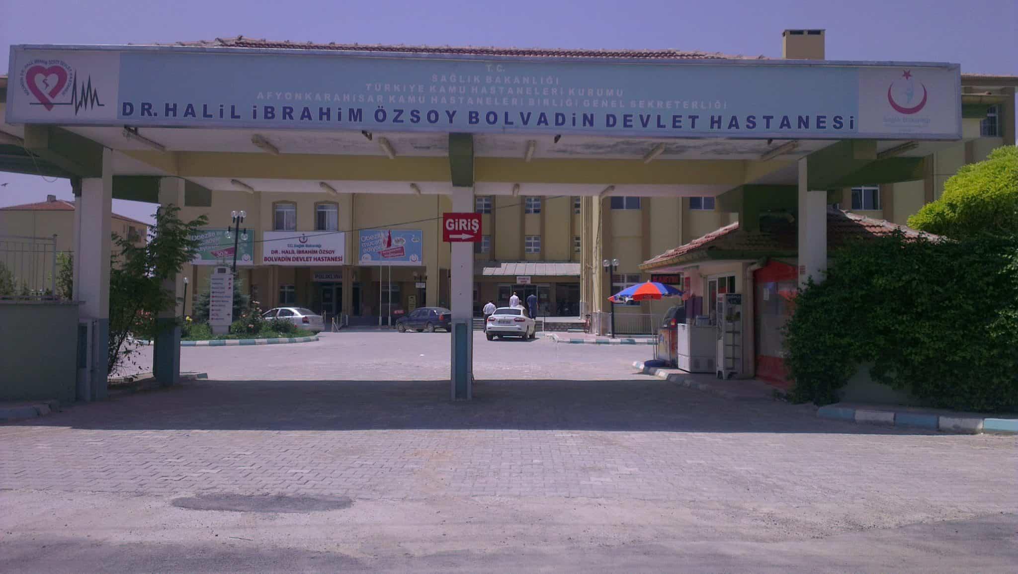 Photo of MHRS AFYONKARAHİSAR DR. HALİL İBRAHİM ÖZSOY BOLVADİN DEVLET HASTANESİ RANDEVU ALMA