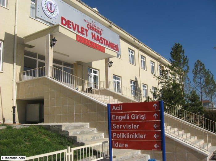 Photo of MHRS Çanakkale Çan Devlet Hastanesi Randevu Alma