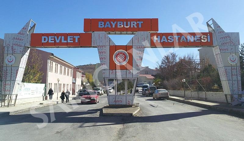 Bayburt Devlet Hastanesi