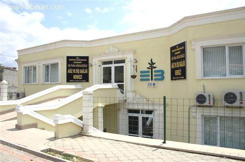 Balıkesir Edremit Ali Fahri Akıllıoğlu Ağız Ve Diş Sağlığı Merkezi