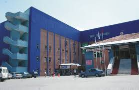 Bolu Gerede Devlet Hastanesi