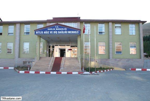 Photo of MHRS Bitlis Ağız ve Diş Sağlığı Merkezi Randevu Alma