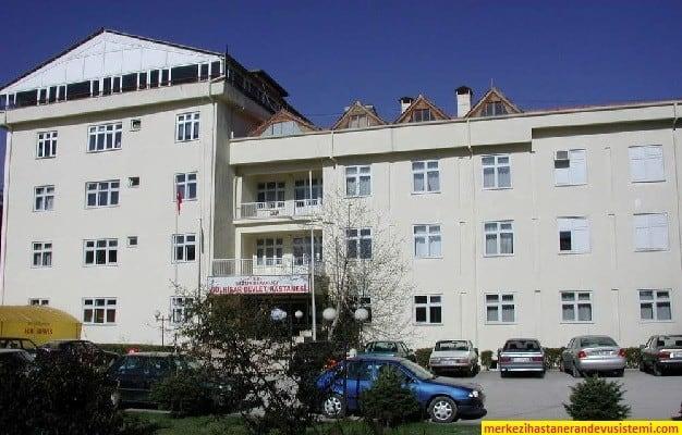 Burdur Gölhisar Devlet Hastanesi