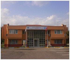 Bursa İnegöl Ağız Ve Diş Sağlığı Merkezi