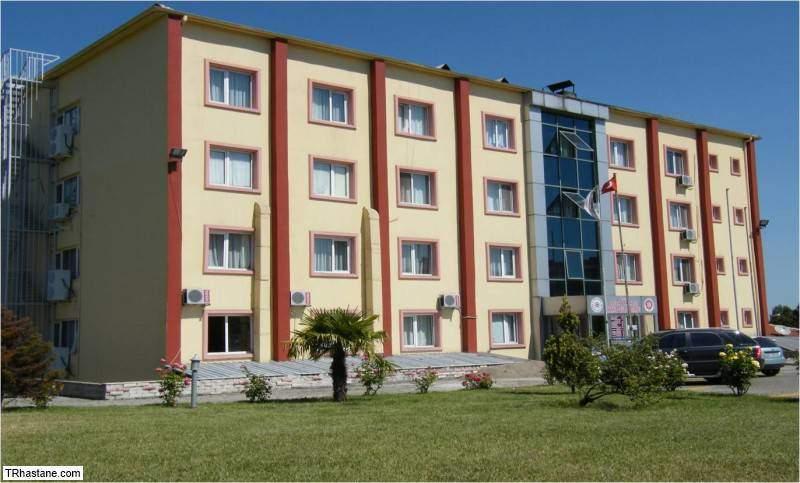 Photo of MHRS Balıkesir Manyas Devlet Hastanesi Randevu Alma