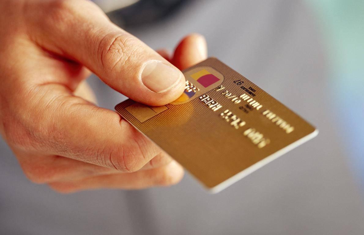 SGK Kredi Kartı ile Ödeme