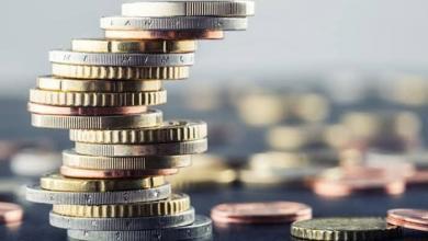 Photo of SSK Birikmiş Paramı Almak İstiyorum, Nasıl Alabilirim?