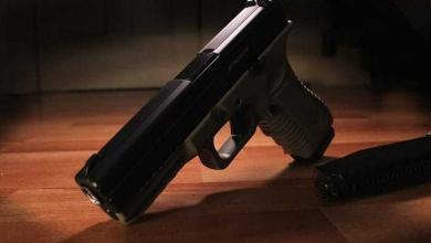 Photo of Silah Bulundurma Ruhsatı Nasıl ve Nereden Alınır ?