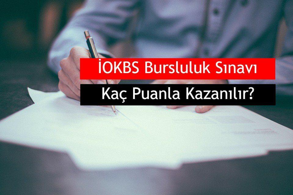 Photo of 2020 İOKBS (PYBS) Bursluluk Sınavı Kaç Puanla Kazanılır?