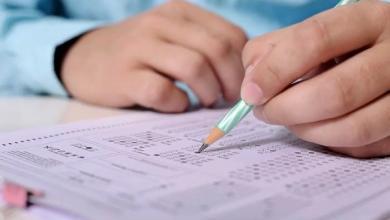 Photo of 2020 YÖKDİL 1. ve 2. Sınavları Ne Zaman, Sınav Giriş Belgesi Nasıl Sorgulanır
