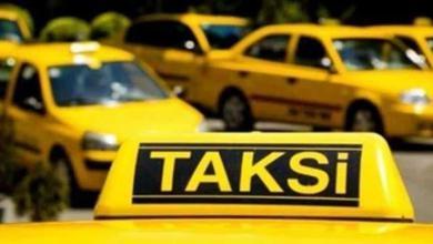Photo of Akıllı Taksi Uygulaması İstanbul Havalimanı'nda Başladı!