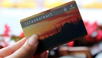 Photo of İstanbul'da Telefonlar İstanbul Kart Görevi Yapacak!