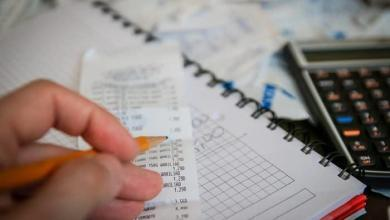 Photo of Üç Bankadan Kredi Erteleme Kararı Geldi!