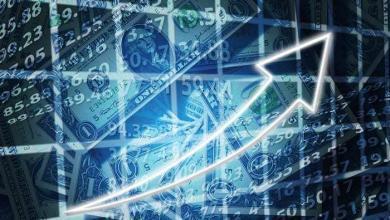 Photo of ABD Merkez Bankası Fed'in Yeni Faiz Kararı!