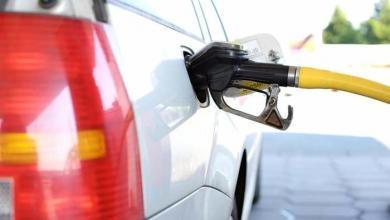 Photo of Benzin Fiyatlarında Son Dakika, İndirim Geliyor!