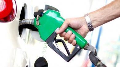 Photo of Fed'in Faiz İndiriminin Ardından Petrol Fiyatlarında Çok Düşüş Yaşandı!