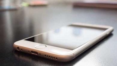 Photo of İkinci El Telefon Satışlarına Tramer Kaydı Uygulaması Geliyor!