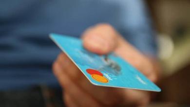 Photo of Kredi Kartı Borcu Olanlara Müjde! Faiz Oranları Düşürüldü