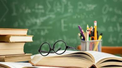 Photo of MEB Uzaktan Eğitim EBA Ders Programları Belirlendi!