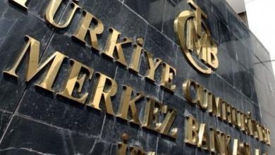Photo of Merkez Bankası'ndan Son Dakika Önlemi!