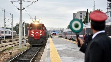 Photo of Koronavirüs Nedeni ile İstanbul – Sofya Tren Seferlerine Ara Verildi!
