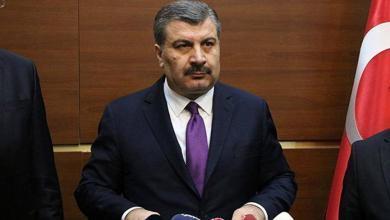 Photo of Sağlık Bakanı Fahrettin Koca'dan Koronavirüs İle İlgili Yeni Açıklaması Geldi!